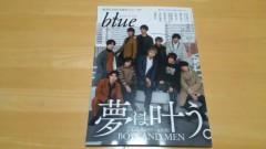 柳生伸也 公式ブログ/月刊オーディション blue 画像1