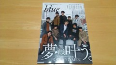 柳生伸也 公式ブログ/月刊Audition blue記事掲載について 画像1