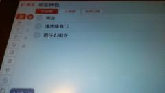 柳生伸也 公式ブログ/カラオケ配信中 画像1