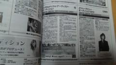 柳生伸也 公式ブログ/月刊Audition blue記事掲載について 画像2