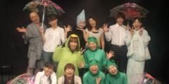 近藤麻衣子 公式ブログ/好きになりました(#^.^#) 画像1