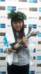 近藤麻衣子 公式ブログ/優勝しました\^o^/ 画像1