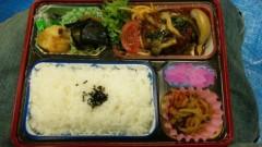 近藤麻衣子 公式ブログ/撮影 画像1