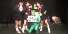 近藤麻衣子 公式ブログ/ボツネタ 画像2