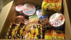 近藤麻衣子 公式ブログ/贈り物 画像1
