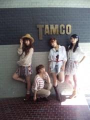 大沢あかね 公式ブログ/ファッション誌風! 画像1