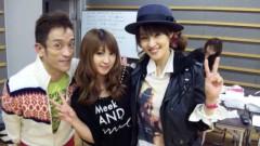 大沢あかね 公式ブログ/おめでとう!! 画像1