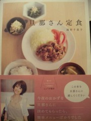 大沢あかね 公式ブログ/嬉しいな♪ 画像3
