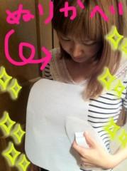 大沢あかね 公式ブログ/私服。 画像2