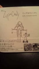 大沢あかね 公式ブログ/どうもです! 画像3