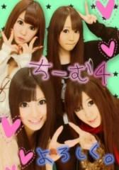 成瀬理沙 公式ブログ/チーム4 画像1
