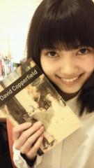 川上リサ 公式ブログ/David Copperfield 画像1
