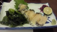 川上リサ 公式ブログ/徳島の香り 画像3