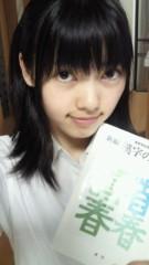 川上リサ 公式ブログ/ぐるぐる 画像1
