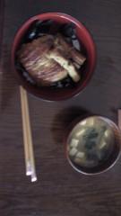 川上リサ 公式ブログ/うなぎ☆成績 画像1