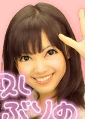 川上リサ 公式ブログ/新年度START! 画像1