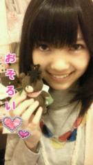 川上リサ 公式ブログ/おそろい 画像1