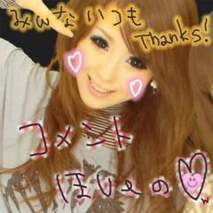 朝弓紗名 公式ブログ/…待ってましたか?笑》 画像1