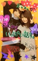 朝弓紗名 公式ブログ/遊んだ〜たのぴす〜ヽ(*゜∀゜)ノ 画像1