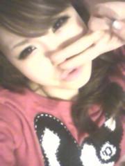 朝弓紗名 公式ブログ/パジャマでごめんw 画像1