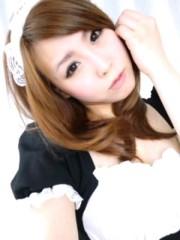 朝弓紗名 公式ブログ/メイドになりました(*ノωノ) 画像1