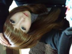 朝弓紗名 公式ブログ/明日帰るよ 画像1