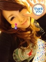 朝弓紗名 公式ブログ/至福の時…(*´艸`) 画像1