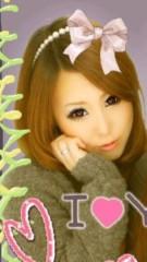 朝弓紗名 公式ブログ/当たったよーヽ(*゜∀゜)ノ 画像2