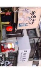 朝弓紗名 公式ブログ/これはΣ(´□`;www 画像1