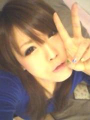 朝弓紗名 公式ブログ/おはよー 画像1