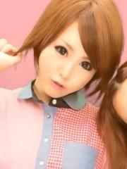 朝弓紗名 公式ブログ/久しぶり(;゜∀゜A``` 画像2