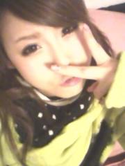 朝弓紗名 公式ブログ/涙が出ちゃう(´;ェ;`) 画像2