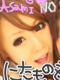 朝弓紗名 公式ブログ/私なりに私らしく♪+゜ 画像1