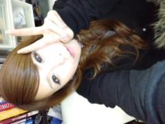 朝弓紗名 公式ブログ/新宿事務所 画像1
