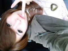 朝弓紗名 公式ブログ/お出掛け(´д`) 画像1