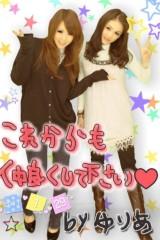 朝弓紗名 公式ブログ/17歳と私(・∀・)チキショー 画像2
