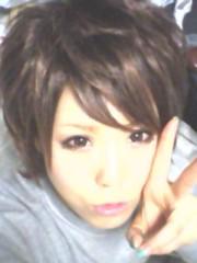 朝弓紗名 公式ブログ/俄然やる気UP 画像1