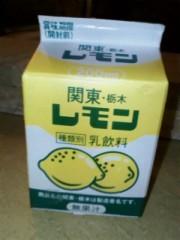 朝弓紗名 プライベート画像 レモン牛乳