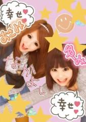 朝弓紗名 公式ブログ/special Thanks 画像3