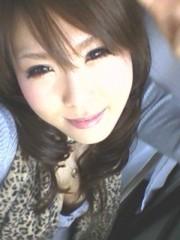 朝弓紗名 公式ブログ/毎朝ですかぁぁぁあ!?L(>◇<;)」 画像1
