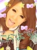 朝弓紗名 公式ブログ/癒やします!!!! 画像2