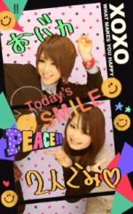 朝弓紗名 公式ブログ/遊んだ〜たのぴす〜ヽ(*゜∀゜)ノ 画像3