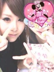 朝弓紗名 公式ブログ/お料理教室(*´▽`*) 画像2