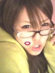 朝弓紗名 公式ブログ/大変やろー…知ってる!? 画像1