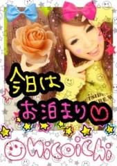 朝弓紗名 公式ブログ/プリックラプリップリィー\(*≧∇≦)/ 画像3