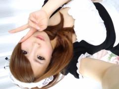 朝弓紗名 公式ブログ/メイドになりました(*ノωノ) 画像2