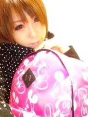 朝弓紗名 公式ブログ/お気に入りの… 画像1