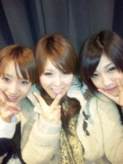 朝弓紗名 公式ブログ/トリプルブッキング♪w 画像1