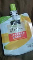 筧沙奈恵 プライベート画像 t02200391_0480085410510109119