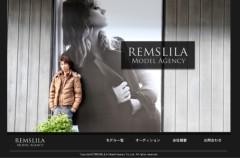 船ヶ山 哲 公式ブログ/事務所のサイトが完成! 画像1